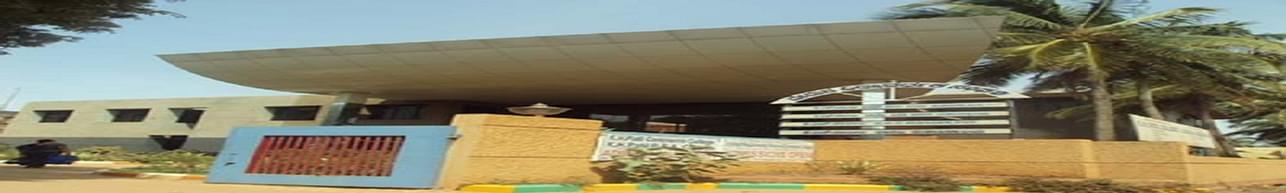 K.H. Patil Commerce College, Hubli