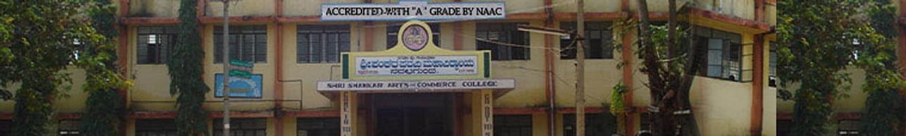 NTSS Shri Shankar Arts and Commerce College, Dharwad