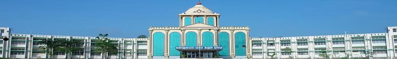 Sahyadri Science College, Shimoga