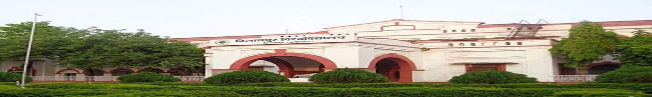 Bilaspur University- [BU], Bilaspur - List of Professors and Faculty