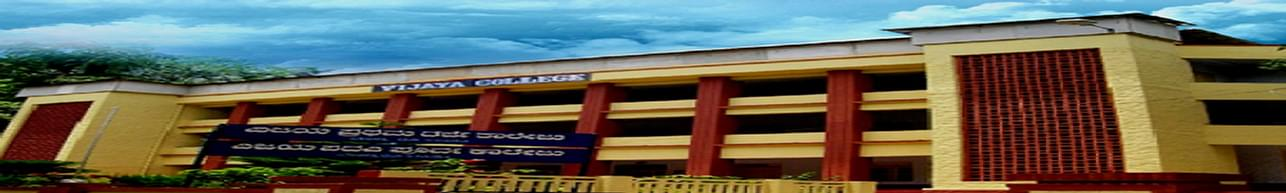 Vijaya College, Dakshin Kannada - Photos & Videos