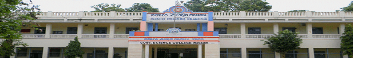 Government Science College, Hassan