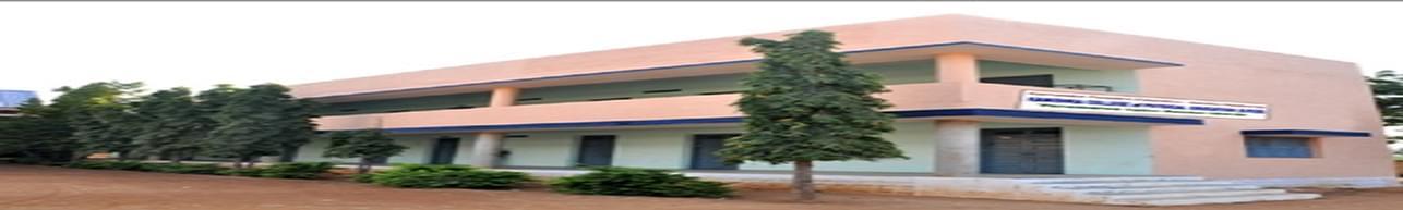 Kanishka College Of Physical Education, Raichur