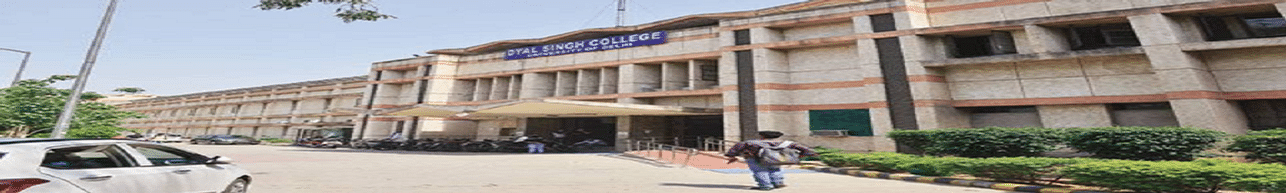Dyal Singh P.G. College, Karnal - Course & Fees Details