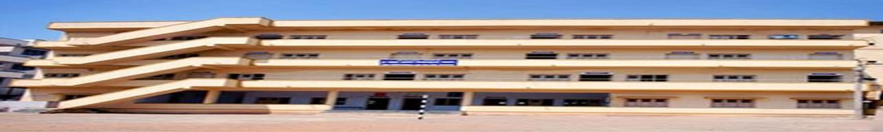 Shri Siddeshwar Law College, Bijapur