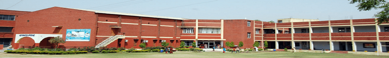 Fateh Chand College For Women - [FCC], Hisar