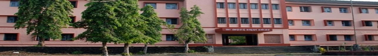 Sri Bhuvanendra College, Karkal