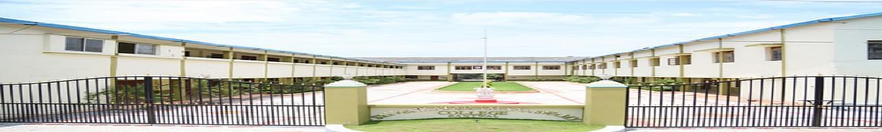 Sri Venkataramana Swamy College, Bantwal