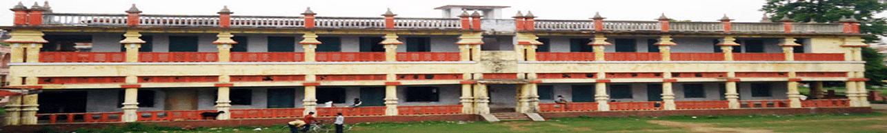 Ganesh Dutt College - [GDC], Begusarai