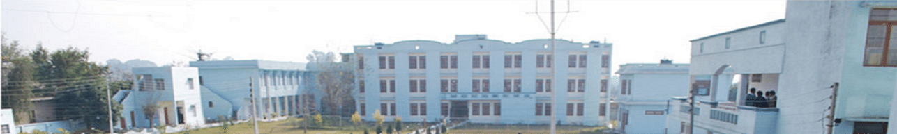Gandhi Memorial College, Srinagar