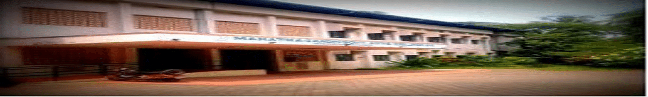 Mahatma Gandhi Government Arts College - [MGGAC], Yanam