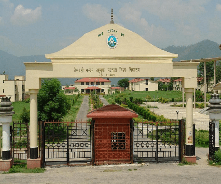 Government Medical College Haldwani Reviews 2020 2021