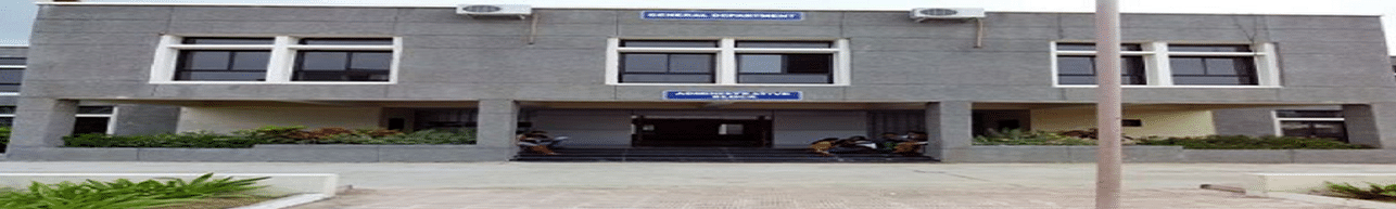 Government Engineering College - [Gec], Godhra