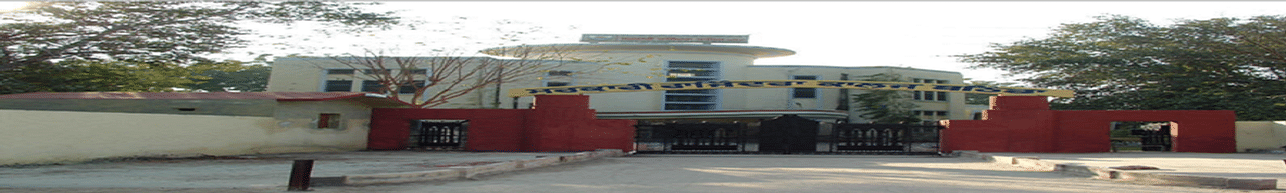 Government Rajindra College, Bathinda - Reviews