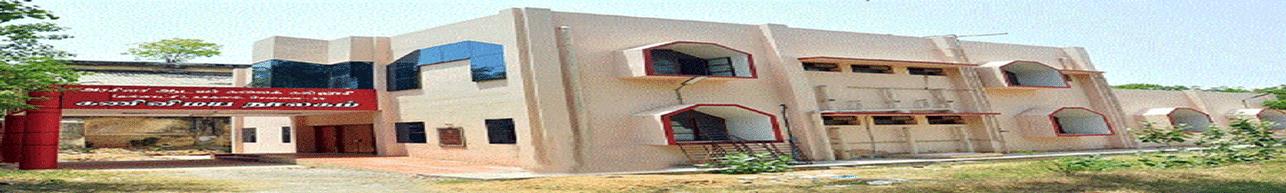 Government Arts College For Men, Chennai