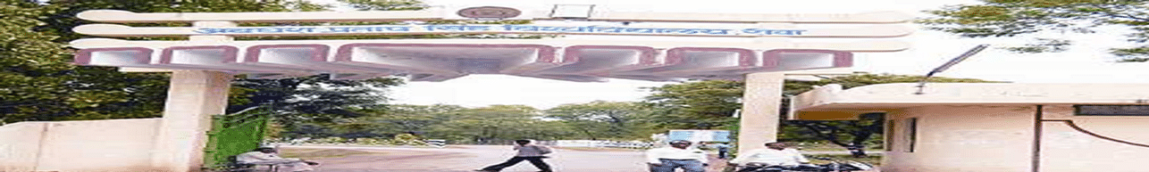 Sanjay Gandhi Govt. Autonomous P.G. College, Sidhi