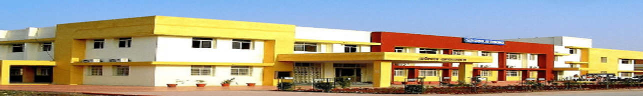 IGM Homoeopathic Medical College, Dhar