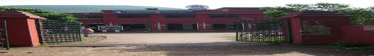 Baba Bhairabananda Mahavidyalaya, Jajapur