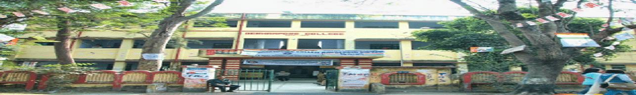 Berhampore College, Behrampore