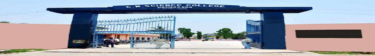 C. M Science college, Darbhanga