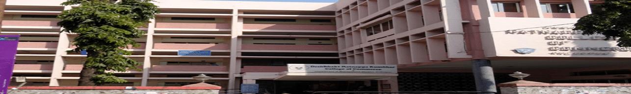 DRK College of Commerce - [DRK], Kolhapur - Reviews