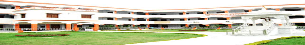 Digvijai Nath Post Graduate College, Gorakhpur