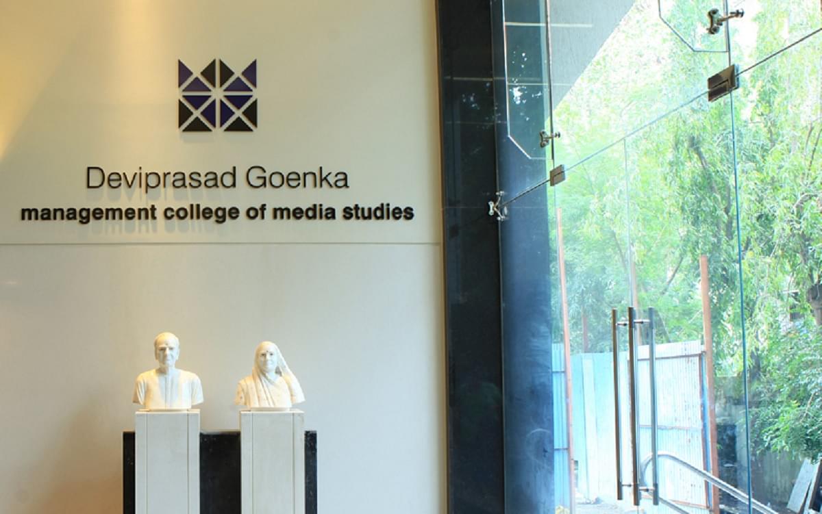 Deviprasad Goenka Management College of Media Studies -  [DGMC]