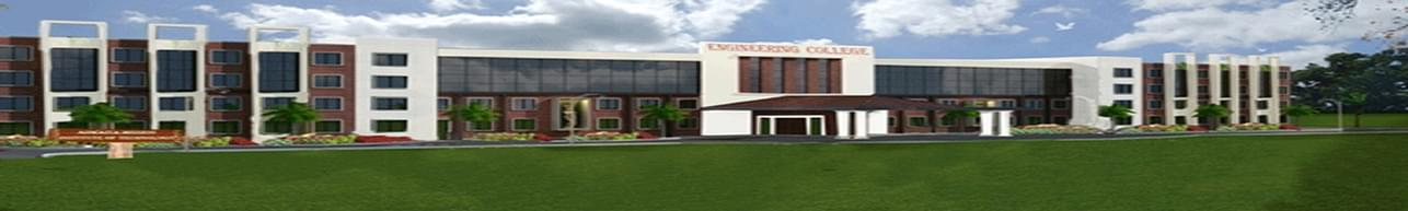 Adwaita Mission Institute of Technology- [AMIT], Banka