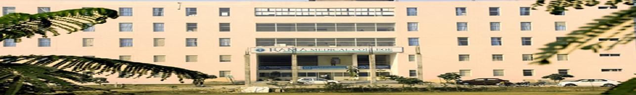 Rama University, Hapur