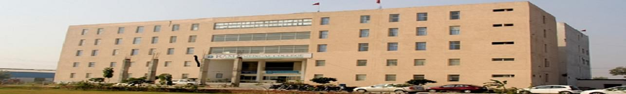 Rama Medical College Hospital & Research Centre, Hapur
