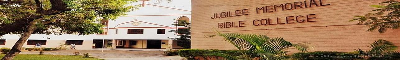 Jubilee Memorial Bible College - [JMBC], Chennai