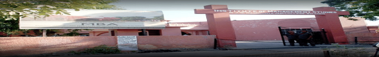 Institute of Management Studies, Bikaner