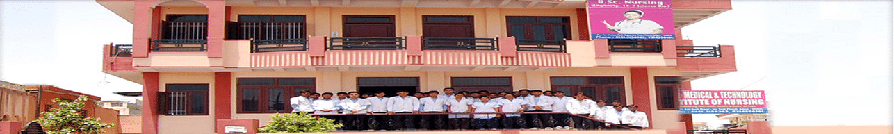 Medical & Technology Institute of Nursing - [MTIN], Jaipur