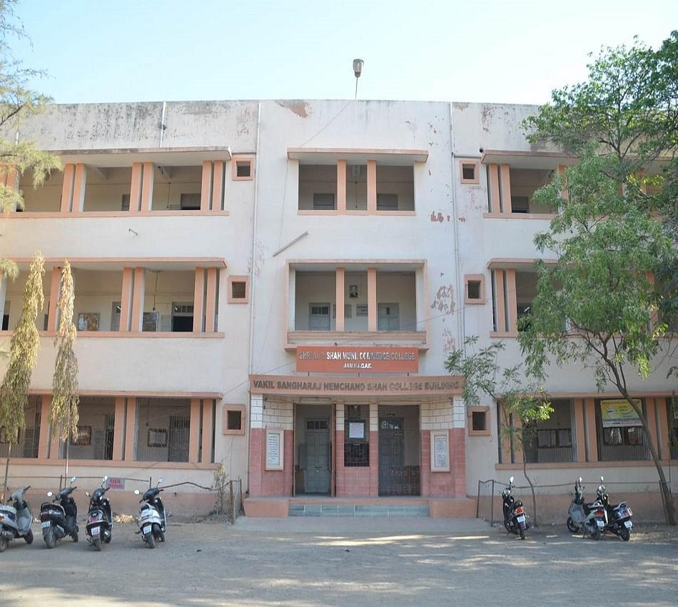 Shri M.P. Shah Municipal Commerce College