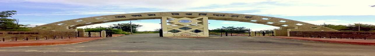 Lala Rural College - [LRC], Hailakandi