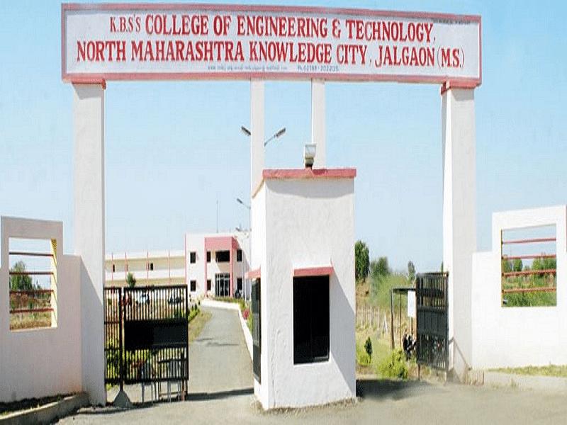 College of Engineering & Technology North Maharasthra Knowledge City - [COETNMKC]