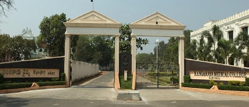 Ranga Raya Medical College, Kakinada - Admissions, Contact