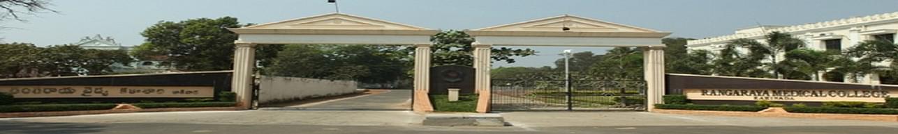 Ranga Raya Medical College, Kakinada - Course & Fees Details