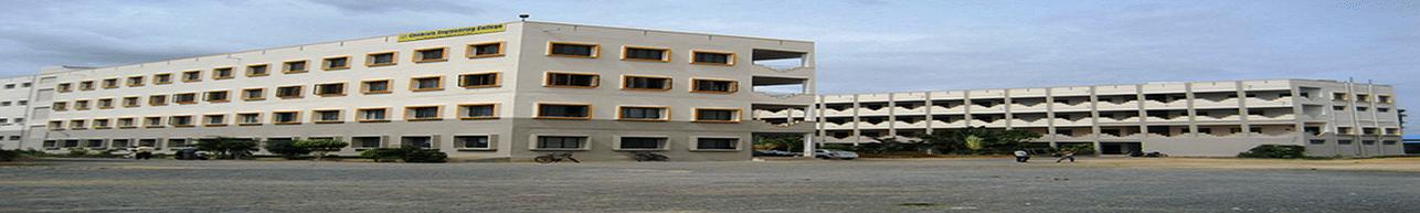Chebrolu Engineering College, Guntur