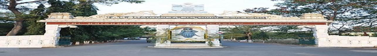 Sri Krishnadevaraya University College of Engineering and Technology - [SKUCET], Anantapur