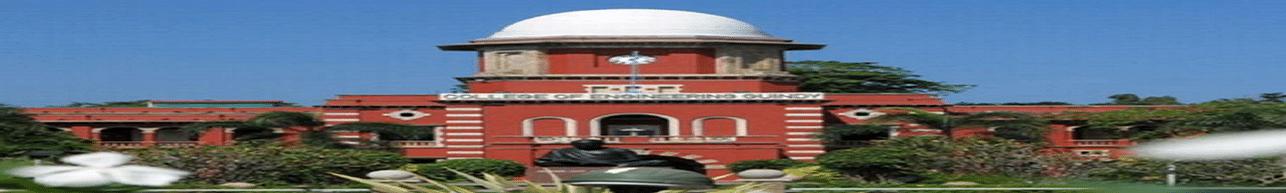 Renganayagi Varatharaj College of Engineering - [RVCE], Virudhunagar