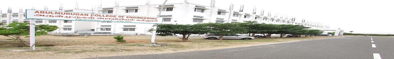 Arulmurugan College of Engineering - [ACE], Karur