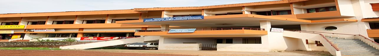 Mangalore University, Center for Distance Education, Mangalore