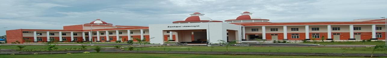 Muthurangam Government Arts College - [MGAC], Vellore