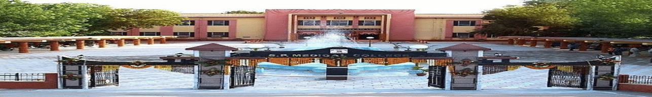 Sardar Patel Medical College - [SPMC], Bikaner