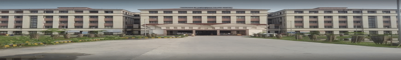 Fakhruddin Ali Ahmed Medical College and Hospital - [FAAMCH], Barpeta