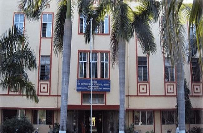 Govt. Dental College & Hospital - [GDCH]