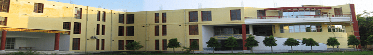Netaji Subhas Chandra Bose Institute of Pharmacy - [NSCBIP], Nadia