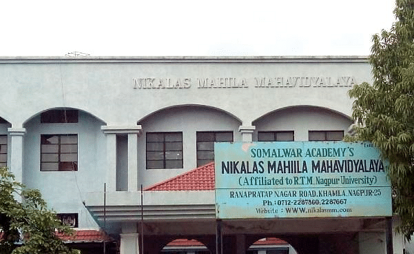 Nikalas Mahila Mahavidyalaya