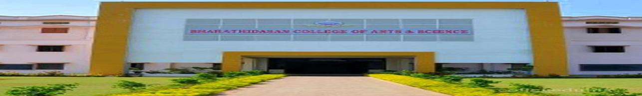 Bharathidasan College of Arts and Science - [BCAS], Erode - Scholarship Details